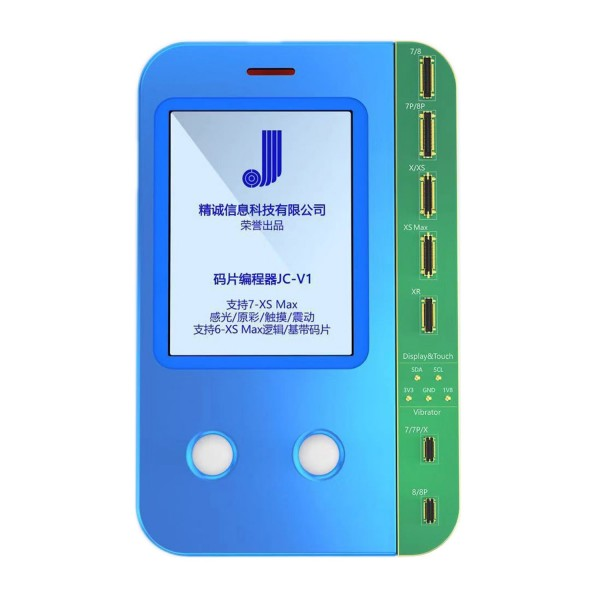 18672-jc-v1-multi-read-write-data-recovery-programmer-for-iphone-7-7p-8-8p-x-xs-xsmax-1.jpg