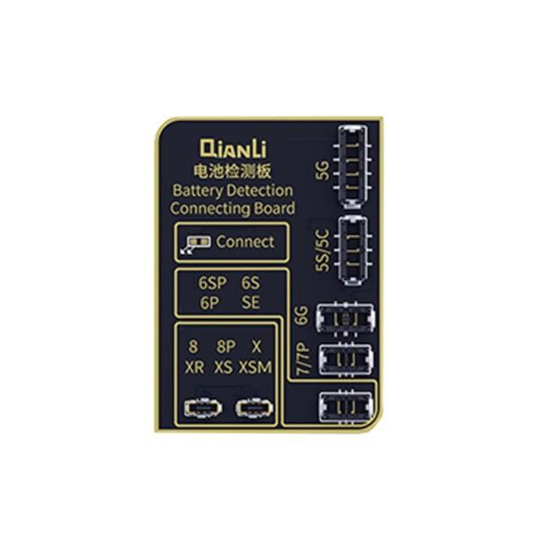 QianLi Battery Board.jpg